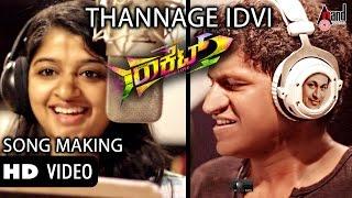 Rocket | Making of Thannage Idvi Sung By Puneeth Rajkumar, Aishani Shetty | Sathish Ninasam |