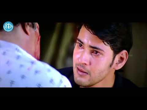 pokiri climax with bahubali emotional bgm