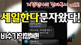 [헌쓰님]12월,흔한 유부남의 낚시 장바구니,낚시용품 …