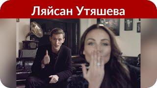 Фото телеведущей Ляйсан Утяшевой в купальнике