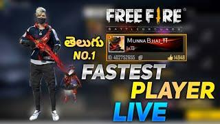 Free Fire Live - I'm Single 😂 - only Headshots- Free Fire Telugu Live