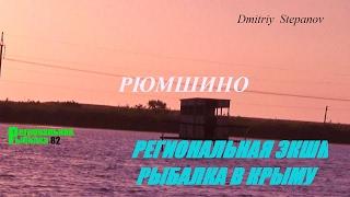видео Джанкойский район