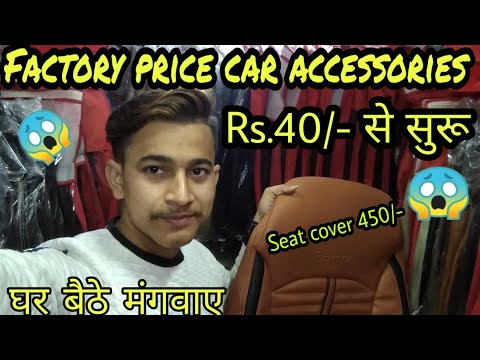 Cheapest price CAR ACCESSORIES MARKET | CAR ALL PARTS | SEAT COVER | [HOLLSALE AND RETAIL] KROLBAG |
