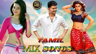 Tamil Latest Movie Songs | HD 1080 | New Release Movie Songs | Tamil Non Stop Songs | 2017