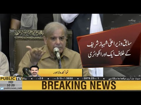 NAB starts another inquiry against Shehbaz Sharif in Land probe case