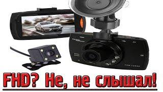 видеорегистратор Car Camcorder из Китая. Подробный видео обзор