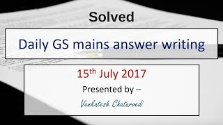 Solved Daily Answer Writing for UPSC Aspirants : General Studies Mains 15th July 2017
