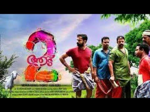 Download Aadu 2 malayalam movie sens part 1