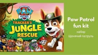 Щенячий патруль наклейки раскраски / Paw Patrol Fun Kit coloring book and stickers