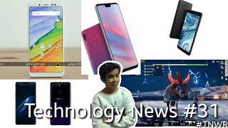 Technology News #31 - OPPO R15 Pro, PUBG Mobile Monsters, Redmi Note 5 Pro, Xolo Era 5X, huawei y9.