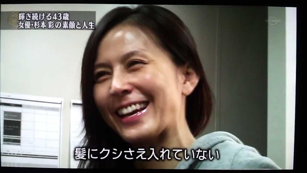 杉本彩のスッピン - YouTube