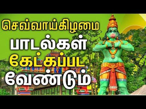 sri-ramadutha-hanuman-|-lord-hanuman-popular-tamil-songs-|-best-tamil-anjaneyar-devotional-songs