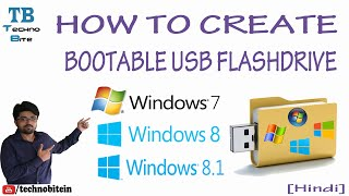 How To Make Bootable Usb Pen Drive Für Windows 7/8/8.1 [Hindi]