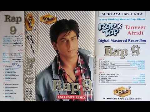 O Sathi Re Remix-New-SONIC RAP9