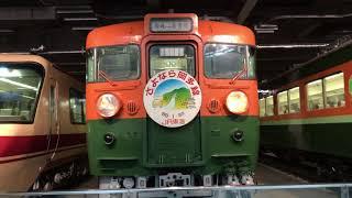 国鉄165系電車 (こくてつ165けいでんしゃ)165 series EMU Electric railcars