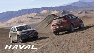 Haval launched in Chile first among South American countries(, 2015-08-28T09:33:13.000Z)