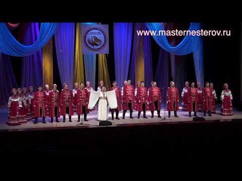 2 часть  Открытие VIII фестиваля конкурса Танцуй и пой, Россия молодая! 16 04 15