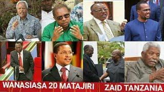 WANASIASA 20 MATAJIRI ZAID TANZANIA HAWA APA/VIONGOZI WA CCM NA CHADEMA MATAJIRI ZAID TANZANIA