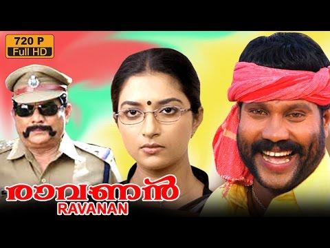 Ravanan   New Malayalam Full Movie   Latest Upload 2016   Kalabhavan Mani   Megha Jasmine