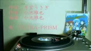 ULTRA-PRISM - Let's☆侵略タイム!