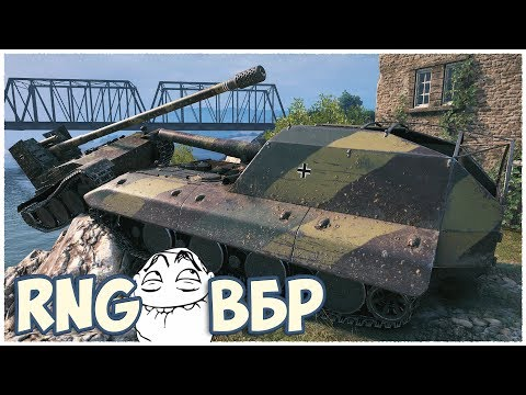 INSANE RNG • World Of Tanks
