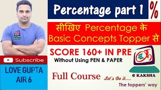 Maths Quantitative aptitude |SSC CGL|CPO|CHSL|MTS|2017,2018,2019 Percentage part1 by AIR 6Love gupta Video