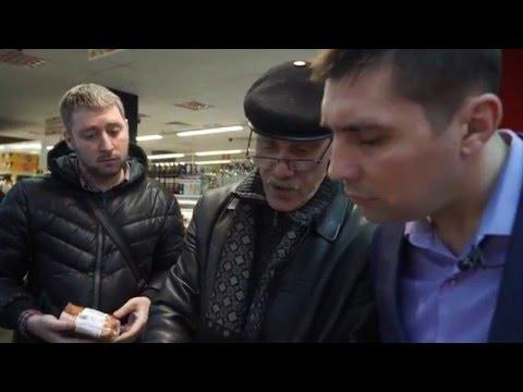 Видео Общество прав потребителей украина
