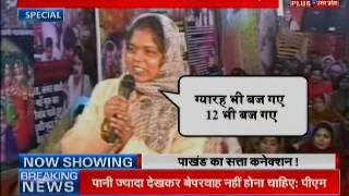 Download Video Barabanki Baba Parmanad's another fraud story MP3 3GP MP4