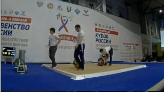 2017 Russia Cup Weightlifting 77 kg