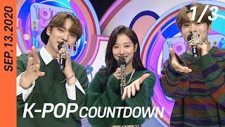 [FULL] SBS K-POP Countdown (1/3) | EP1064 (20200913) | SUPER…