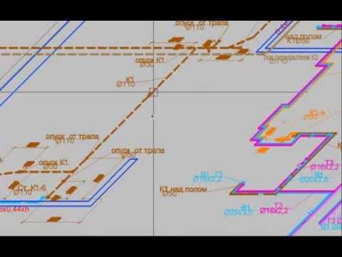аксонометрических схем в