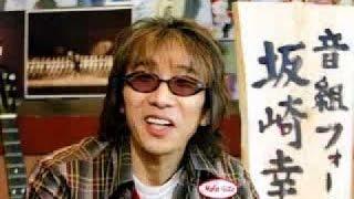 英語まじりの日本語の歌は好きじゃない」と断言する坂崎だが、彼らだけ...