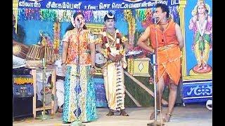 Valli Thirumanam Nadagam Mela Puthukudi PART 09