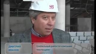 Представители «Росгосцирка» проверяют ход реконструкции цирка во Владивостоке
