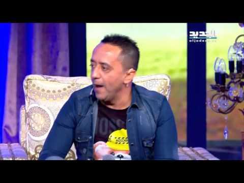 فيديو اغنية علي الديك اللي ما بيسأل عني | برنامج غنيلي تغنيلك