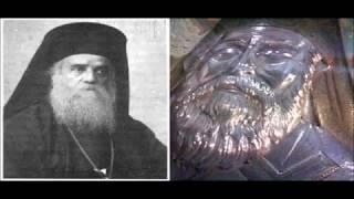 Aγιος Nεκταριος Αιγίνης