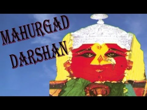 Holy Place: Shree Kshetra Mahurgad Darshan