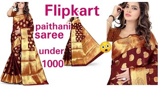 Unboxing kanjivaram paithani saree under 1000 rupees,#kanjivaram paithani saree review, Bridal saree