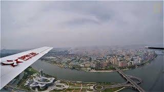 鳥瞰神秘北韓首都––平壤《國家地理》雜誌