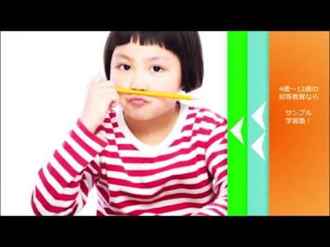サンプル動画CP21|無料動画編集...