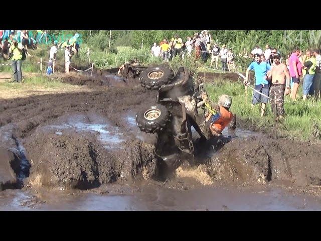ATVs Sport   Mud rece