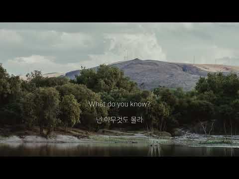 Kings Of Convenience - Misread [가사해석/번역]