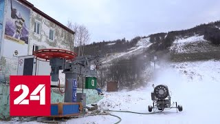 Поздняя зима магаданским лыжникам пока приходится довольствоваться искусственным снегом - Россия 24