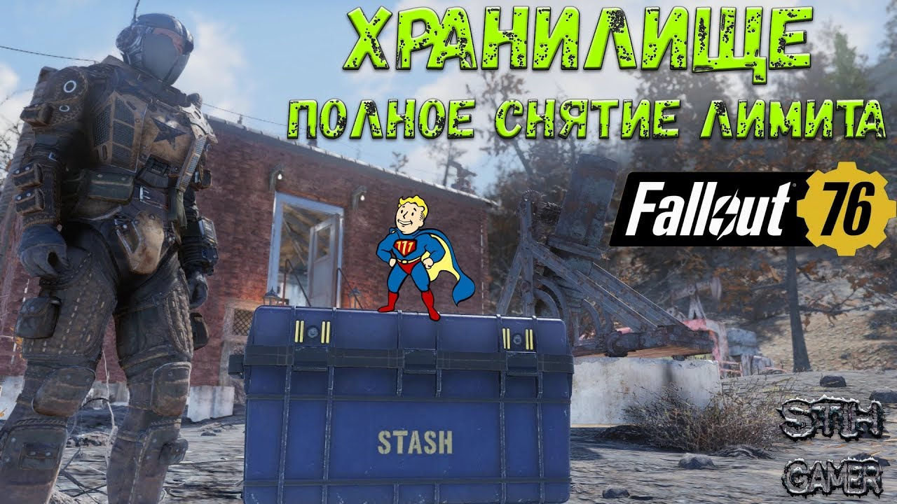 rpg] Fallout 76 - Страница 4 - Игры - Zone of Games Forum
