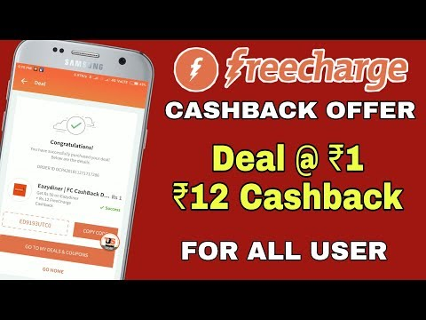 Freecharge free mobile recharge or bill payment promo code!! Freecharge cashback deal 2018