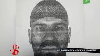 В Челябинске разыскивается подозреваемый в педофилии
