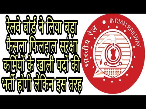 Indian Railway board order for new post in safety category
