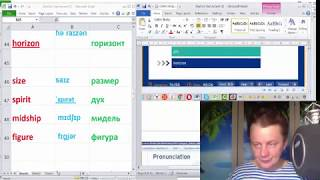 Marlins Test Phonetics Марлинс Тест для Русских, произношение