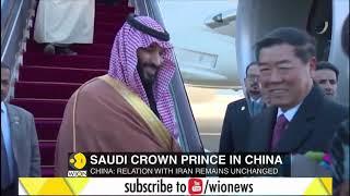 Saudi Crown Prince Mohammed bin Salman visits China