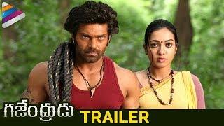 Latest Telugu Movie Trailers | GAJENDRUDU Latest Telugu Movie Trailer | Arya | Catherine